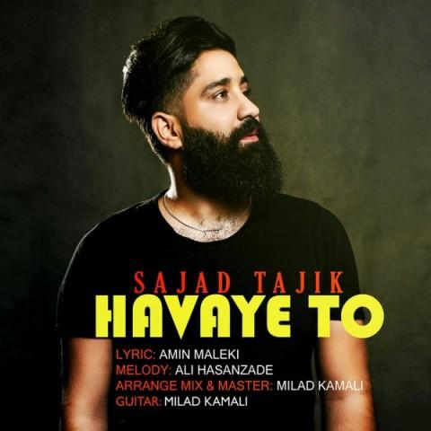 دانلود موزیک جدید سجاد تاجیک هوای تو