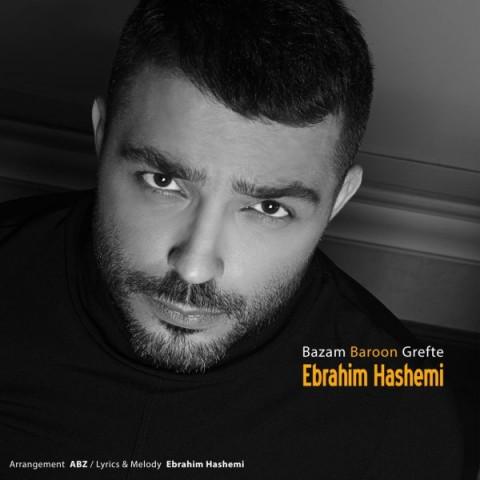دانلود موزیک جدید ابراهیم هاشمی بازم بارون گرفته
