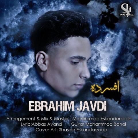 دانلود موزیک جدید ابراهیم جوادی افسرده