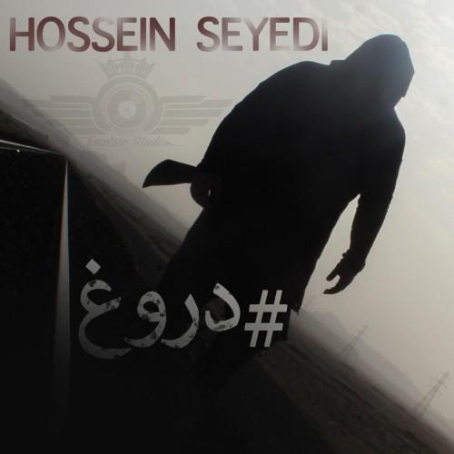 دانلود موزیک جدید حسین سیدی دروغ