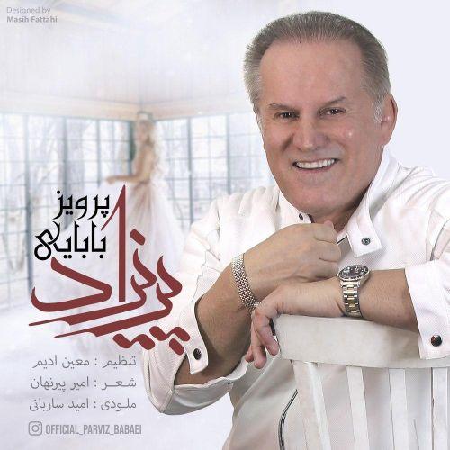 دانلود موزیک جدید پرویز بابایی پریزاد
