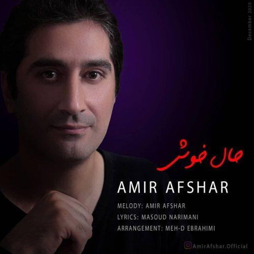 دانلود موزیک جدید امیر افشار حال خوش