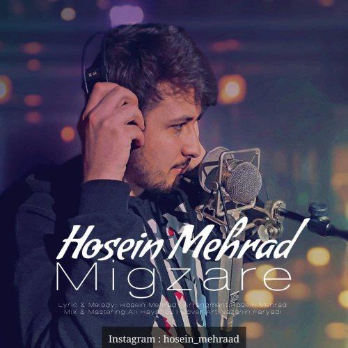 دانلود موزیک جدید حسین مهراد میگذره
