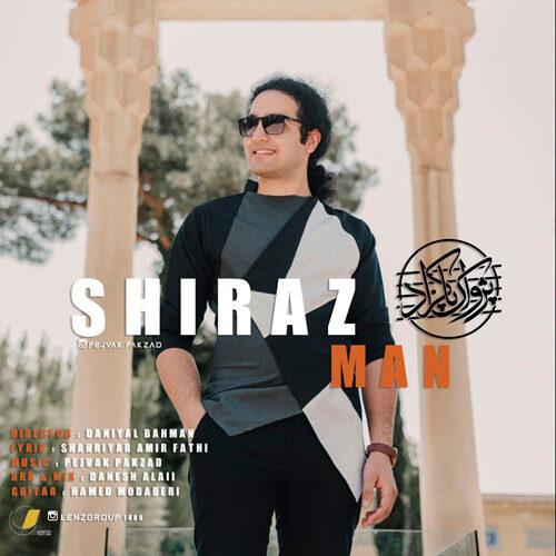 دانلود موزیک جدید پژواک پاکزاد شیراز من