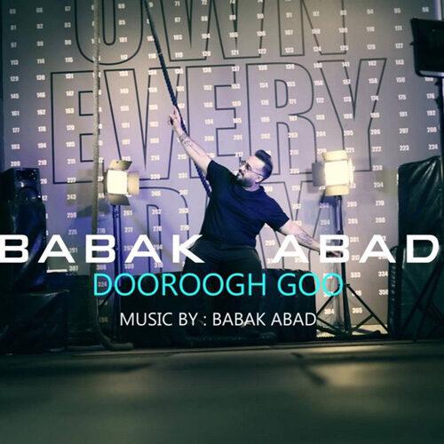 دانلود موزیک جدید بابک آباد دروغگو